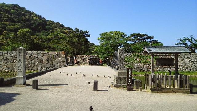 Japan, Old Castle, The Main Entrance, Hagi Town