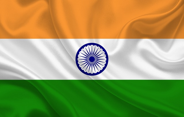Flag, Iran, Tajikistan, Afghanistan, India