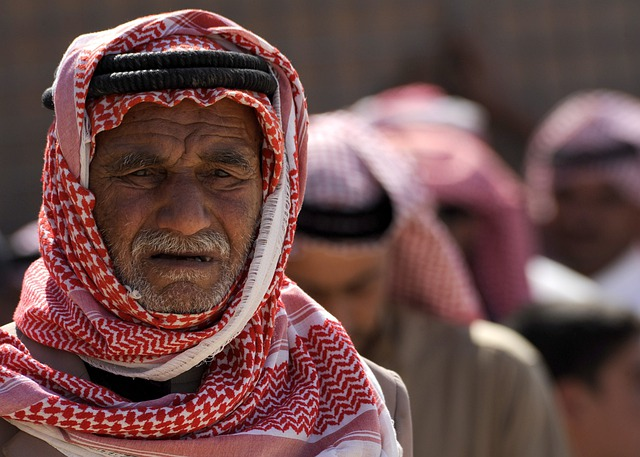 Man, Iraq, Men, Portrait, Weathered, Older, Weary