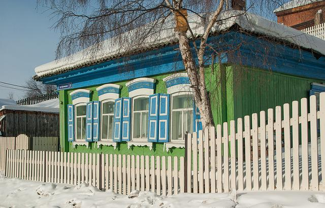 Irkutsk, Wooden House, House Painted, Closing