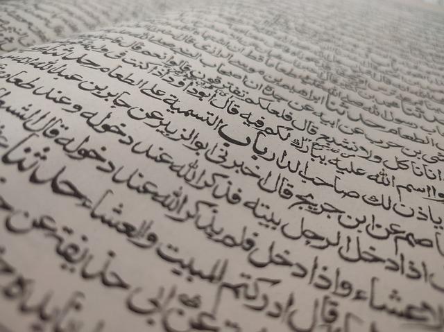 Islamic Book, Hadith, Arabic Book, Islam, Book