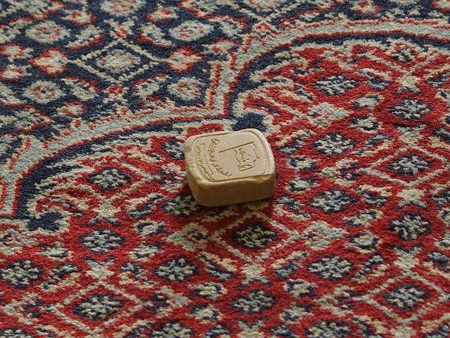 Prayer Stone, Iran, Mosque, Religion, Islam
