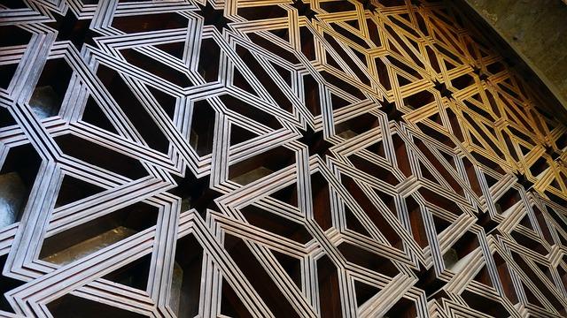 Cordoba, Andalusia, Islamic Architecture, Islamic Art