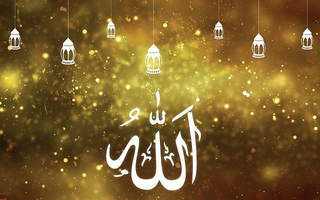 Ramadan, Allah, Golden, Gold, Muslim, Islamic, Mubarak