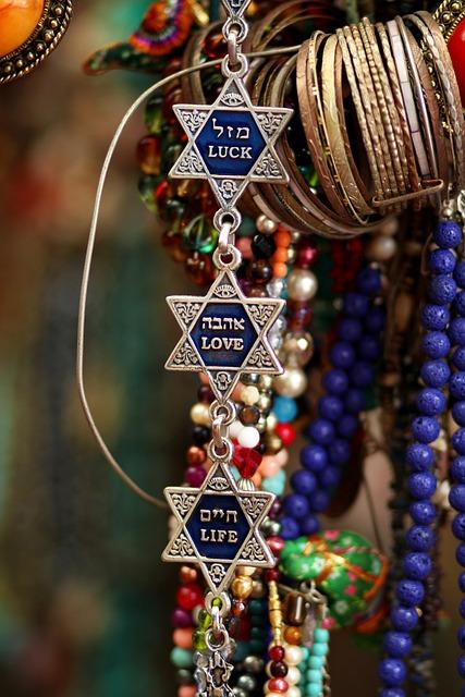 Jaffa, Israel, Bazaar, Chain, String