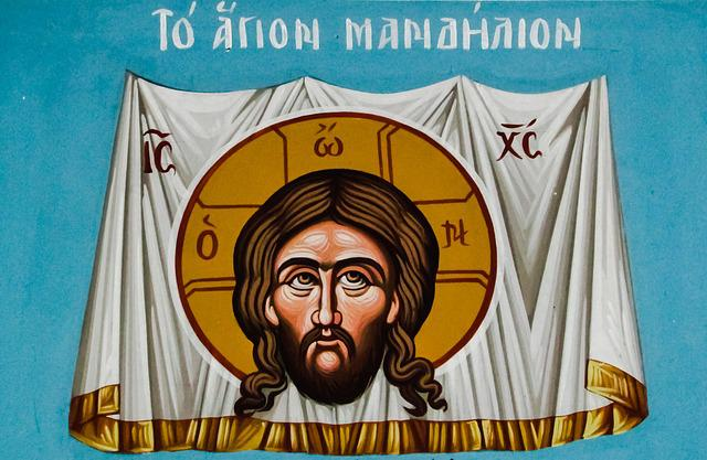 Holy Handkerchief, Jesus Christ, Painting, Iconography
