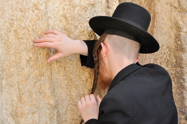 Wailing Wall, Jerusalem, Pray, Jew