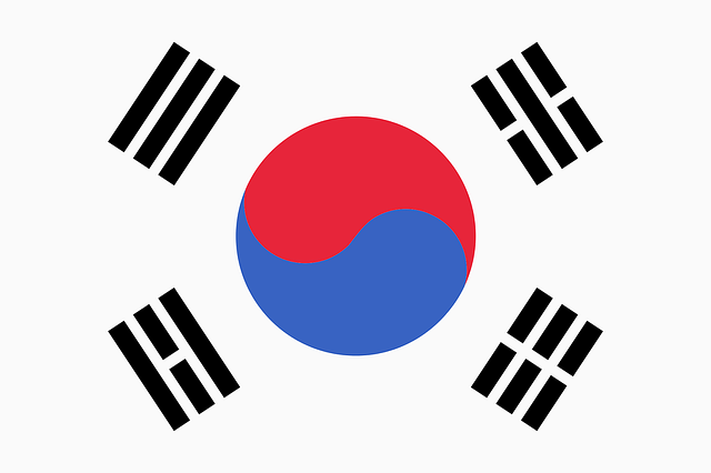 Julia Roberts, Republic Of Korea, Flag