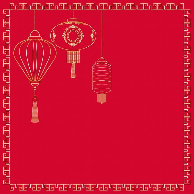 Chinese Background, Lantern