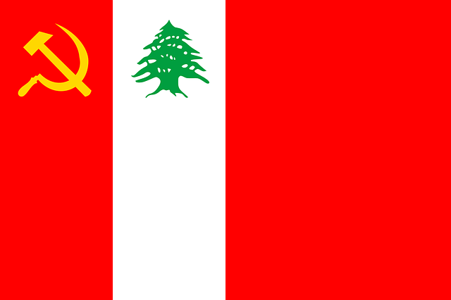 Flag, Lebanese Communist Party, Communism, Lcp, Lebanon