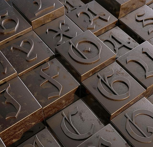 Letters, Capitals, Font, Seal, Cubes, Cube, Puzzle