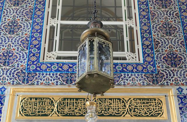 Turkey, Istanbul, Eyup, Mosque, Light, Lamp, Lantern