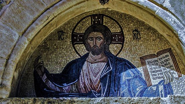 Lintel, Jesus Christ, Mosaic, Monastery, Byzantine