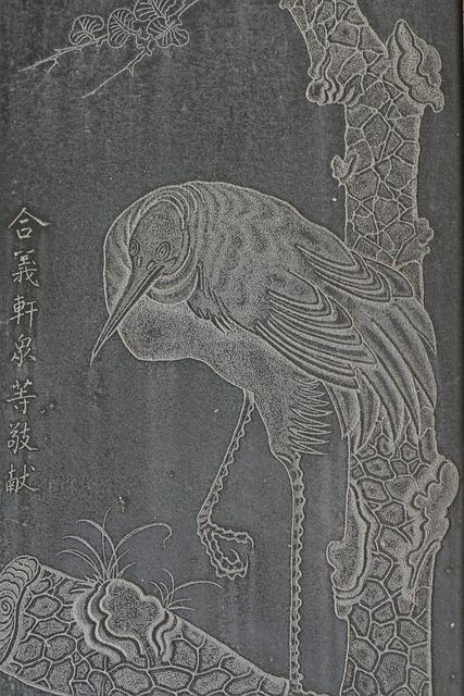 Taipei, Taiwan, Capital, Asia, Temple, Longshan