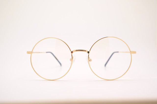Glasses, Spectacles, Golden, View, Seeing, Looking
