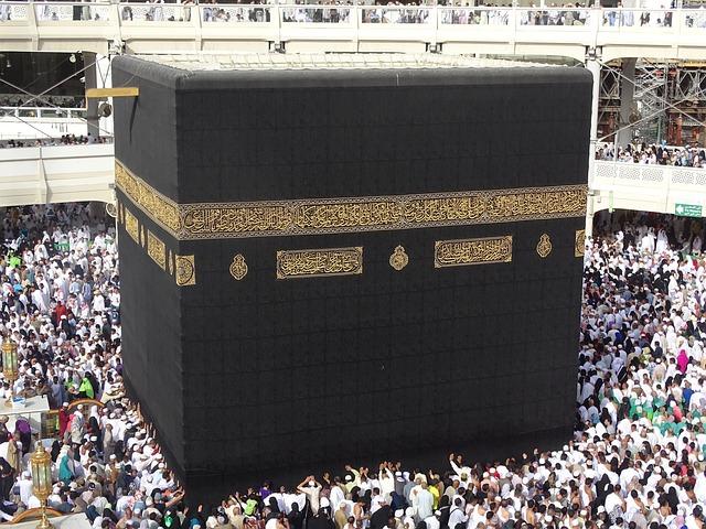Makka, Masjid, Mosque, Mecca, Saudi Arabia, The Kaaba