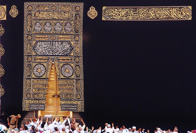 House Of Allah, Mecca, Mosque, Muslim, Kaaba, Muhammad