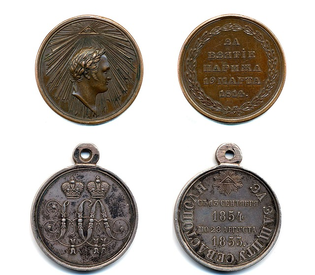 Medals Of The Russian Empire, Medal, Military Award