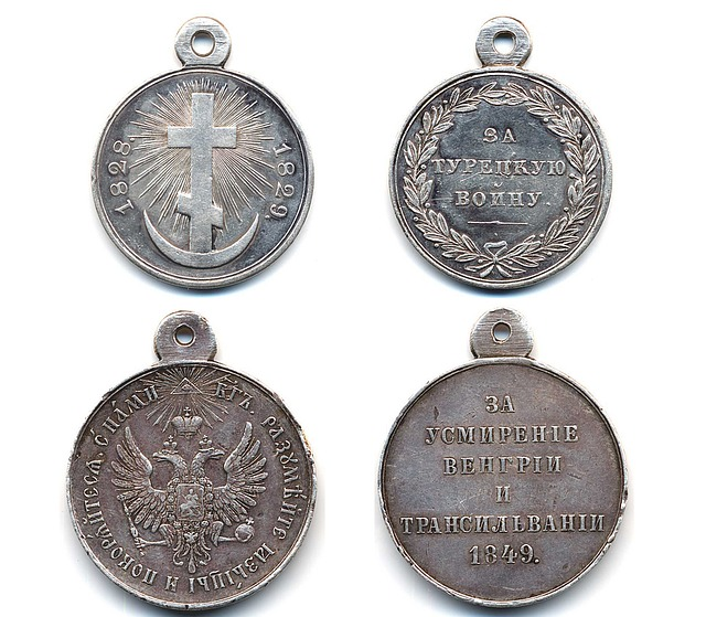 Medals Of The Russian Empire, Military Award, Fighting