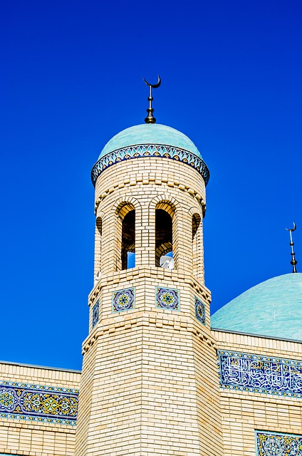 Mosque, City Mosque, Architecture, Monument, Building