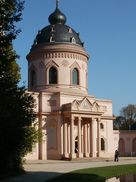Mosque, Schwetzingen, Facade, Germany, Worship