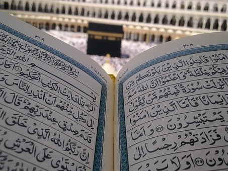 Kaaba, House Of Allah, Muslim, Islamic, Makkah, Quran