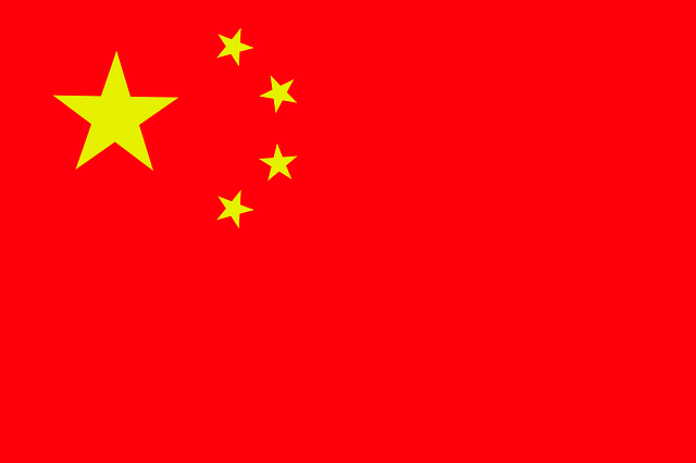 The Chinese National Flag, National Day, Red