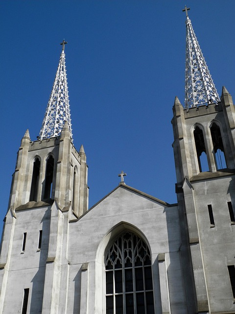 Catholic Church, Nunoike, Nagoya, Japan, Religion