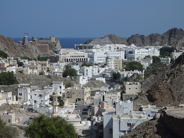 Muscat, Old Town, Oman