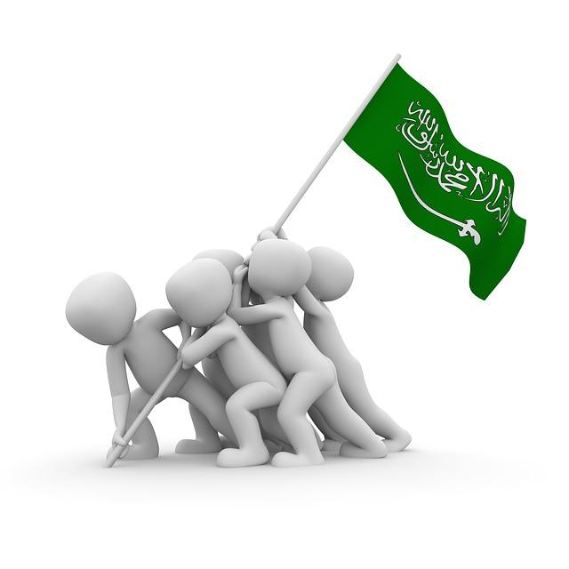 Patriot, Flag, Pride, Patriotism, Saudi Arabia