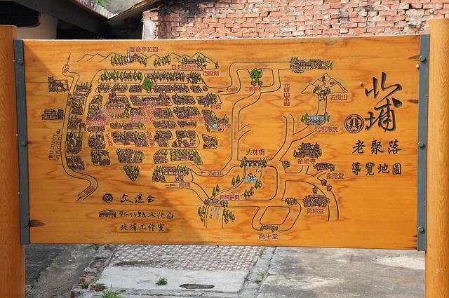 North Of Hsinchu Po, Beipu, Peipu Street, Map