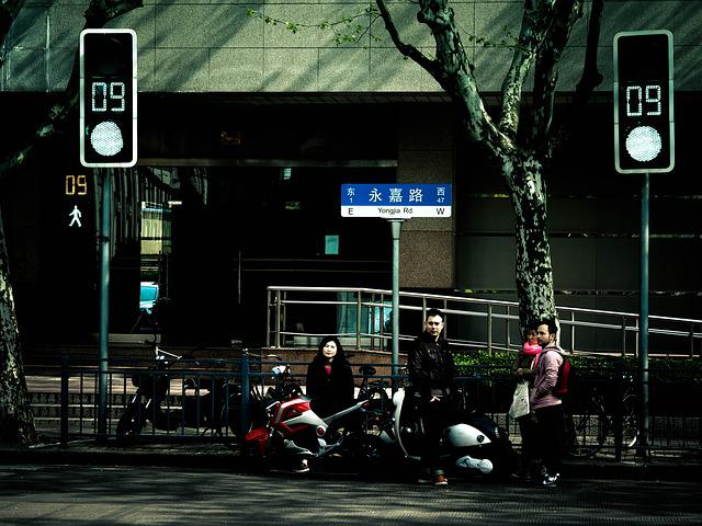 People's Republic Of China, Shanghai, The Traffic Light