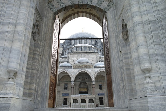 Cami, Architecture, Prayer, Muslim, Historical City