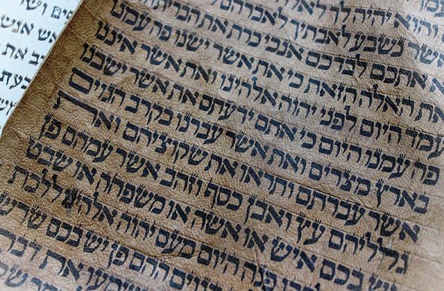 Alphabet, Bible, Book, Old Book, Paper, Starodruk, Read