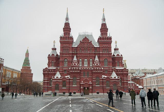 Moscow, Red Square, Kremlin, Historical Museum