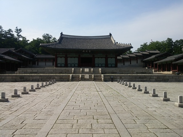 Republic Of Korea, Gyeonghuigung Palace