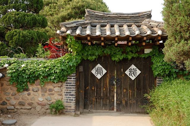 Moon, Traditional Houses, Republic Of Korea, Autumn