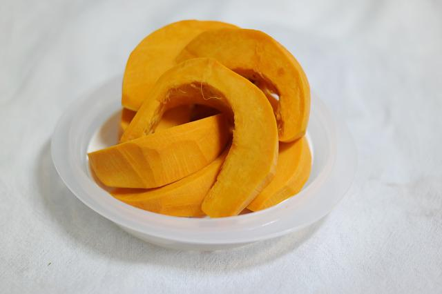 Sweet Pumpkin, Vegetables, Republic Of Korea