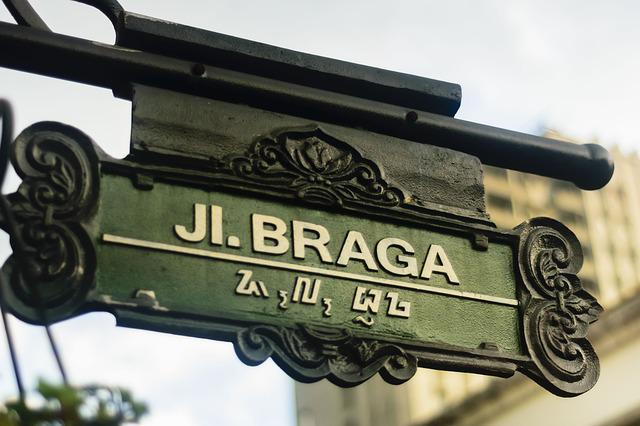 Braga Road, Braga, Road Sign