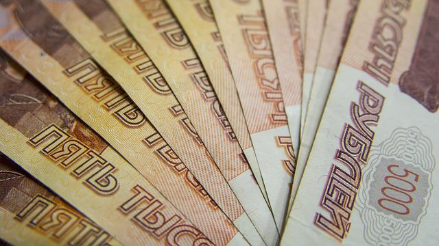 Ruble, Russia, 5000 Rubles, Bills, Money
