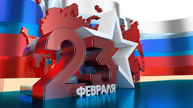 Day, Defender, Fatherland, 23 February, Russia, Holiday