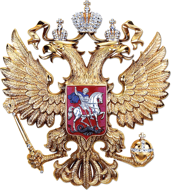 Russian Coat Of Arms, Coat Of Arms, Imperial Eagle