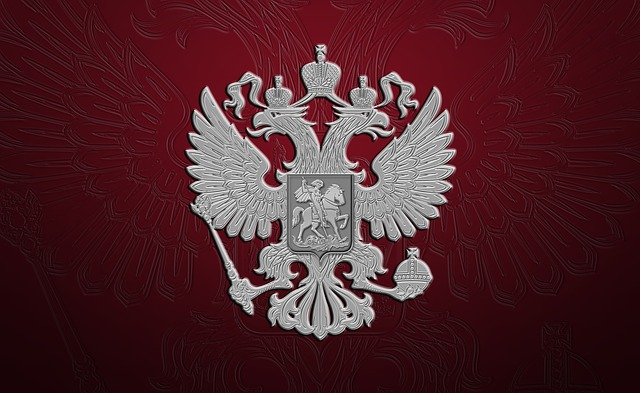 Russian Flag, Russian Coat Of Arms