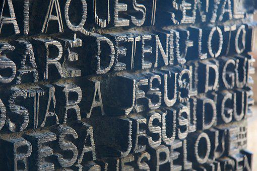 Jesus, Church, Barcelona, Sagrada Familia, Gaudi, Spain