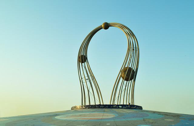City, Jeddah, Monument, Statue, Ksa, Saudi Arabia