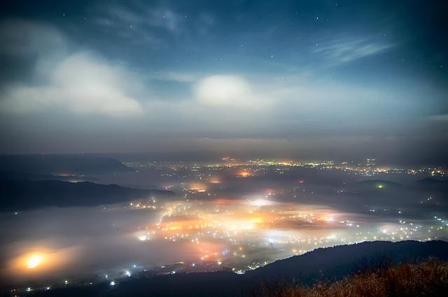 Japan, Kumamoto, Aso, Cloud, Somma, Sea Of Clouds