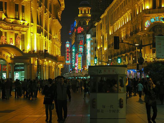 People's Republic Of China, Shanghai, Xintiandi
