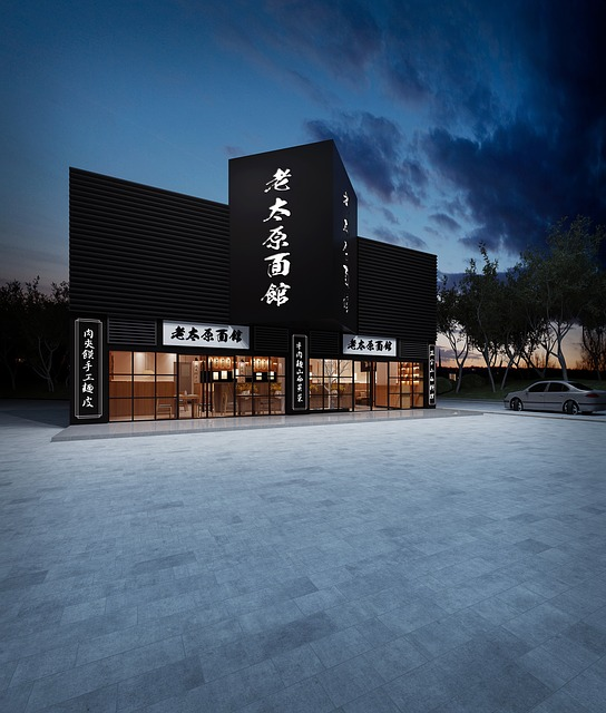 Restaurant, Chinese Style, Shanxi Province, 3d, Model