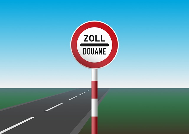 Customs Douane, Shield, Vacations, Border Crossing