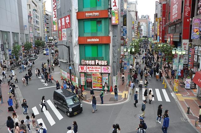 Japan, Shinjuku, Street Head
